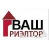 Квалифицированная и гарантированная помощь в продажи домов и земельных участков